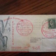 Sellos: 1947-1º EXPOSICION FILATELICA.TOLEDO.. Lote 118392499