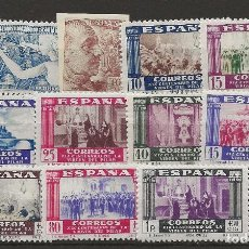 Sellos: R35/ ESPAÑA EDIFIL 887/97, MH*, 1939-40, VIRGEN DEL PILAR. Lote 118552715