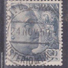 Sellos: CL8-16-FRANCO MATASELLOS ESTAFETA CORREOS MINISTERIO DE HACIENDA . Lote 118626119