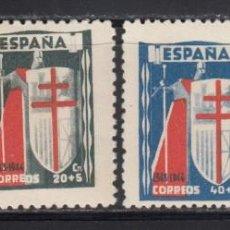 Briefmarken - ESPAÑA, 1943 EDIFIL Nº 970 / 973 / ** /, PRO TUBERCULOSOS - 118838091