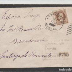 Sellos: CARTA MATA SELLOS CUBA 1930 A CORUÑA. Lote 119300795