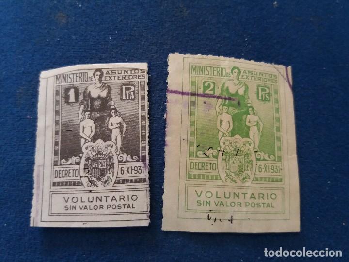 LOTE 2 SELLOS MINISTERIO ASUNTOS EXTERIORES 1 Y 2 PESETAS DECRETO 1931 VOLUNTARIO SIN VALOR POSTAL (Sellos - España - Estado Español - De 1.936 a 1.949 - Usados)