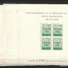 Sellos: ESPAÑA. AYUNTAMIENTO DE BARCELONA. HOJAS BLOQUES NUEVAS CON VALOR DE 515 EUROS. Lote 119464255