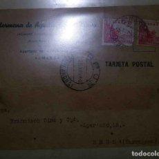 Sellos: ALMANSA. REUS, TARRAGONA. EL CID 10CTS. HERMANOS DE AGUSTÍN TOMÁS RUANO.1940.. Lote 119474639