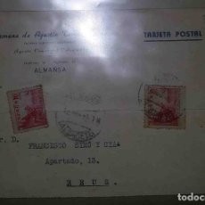 Sellos: ALMANSA. REUS, TARRAGONA. FRANCO BUSTO 5CTS EL CID 5CTS. HERMANOS DE AGUSTÍN TOMÁS RUANO.1941. Lote 119475511