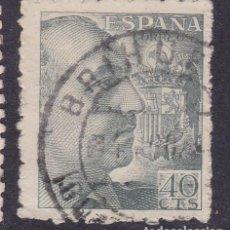 Selos: CL8-31- FRANCO MATASELLOS FECHADOR BRIHUEGA GUADALAJARA. Lote 119571103