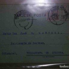 Sellos: VILLANUEVA DE CÓRDOBA. MADRID. EL CID. 5CTS. 15CTS. 1944. FABRICARTE DE HARINA.. Lote 119616779