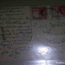 Sellos: ZAMORA. MADRID. EL CID. 10CTS. 1939. Lote 119617839