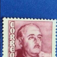 Sellos: NUEVO. AÑO 1948. EDIFIL 1023. GENERAL FRANCO.. Lote 119894427