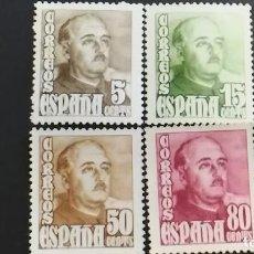 Sellos: NUEVO. AÑO 1948. EDIFIL 1020, 1021, 1022, 1023. SERIE COMPLETA. GENERAL FRANCO.. Lote 119894683