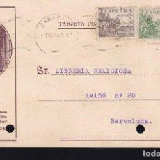 Sellos: F23-71- TARJETA POSTAL LIBRERÍA ARAGÓN ZARAGOZA 1940 XIX CENTENARIO DE LA VIRGEN DEL PILAR. Lote 119911847