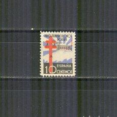 Sellos: EDIFIL 866 PROTUBERCULOSOS 1938 CRUZ DE LORENA NUEVO CENTRAJE LUJO. Lote 119944415