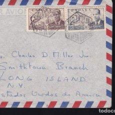 Sellos: F23-94-CARTA CORREO AÉREO BARCELONA -USA . 1953. FRANQUEO LA CIERVA. LUJO. Lote 119954131