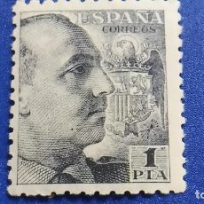 Sellos: NUEVO. EDIFIL 930. GENERAL FRANCO. (AÑO 1940-1945). FIJASELLO.. Lote 120037499