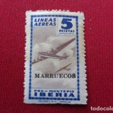 Sellos: IBERIA. PRO MONTEPIO. 5 PESETAS. SIN VALOR POSTAL. MARRUECOS.. Lote 120050111