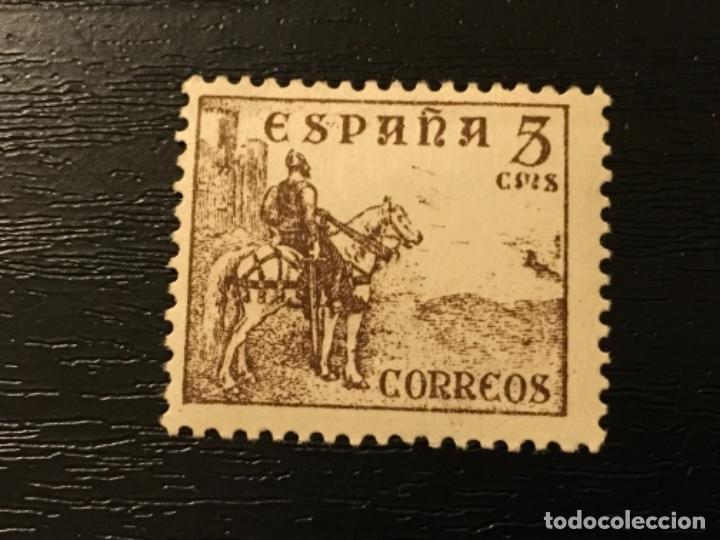 EDIFIL 1044 - EL CID 5 CÉNTIMOS (Sellos - España - Estado Español - De 1.936 a 1.949 - Nuevos)