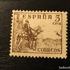 Sellos: EDIFIL 1044 - EL CID 5 CÉNTIMOS . Lote 120146163