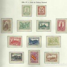 Sellos: SELLOS EDIFIL 802 / 813 - JUNTA DEFENSA NACIONAL - AÑO 1936 LUJO SIN FIJASELLOS XXX. Lote 120182367