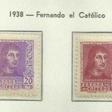 Sellos: SELLOS EDIFIL 841 / 844 - FERNANDO EL CATÓLICO - AÑO 1938 - 4V LUJO SIN FIJASELLOS XXX. Lote 120186959