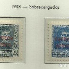 Sellos: SELLOS EDIFIL 845 / 846 - FERNANDO AÉREO - AÑO 1938 - LUJO SIN FIJASELLOS 2V XXX. Lote 120187287