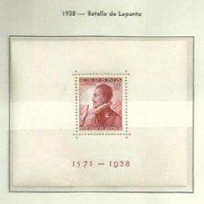 Sellos: SELLOS EDIFIL 862 / 863 - BATALLA DE LEPANTO - AÑO 1938 - 2 HOJAS BLOQUE DENTADAS NUEVAS SIN FIJASEL. Lote 120197115