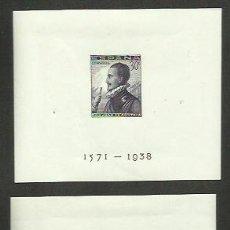 Sellos: SELLOS EDIFIL 864 / 865 - BATALLA DE LEPANTO - AÑO 1938 - 2 HOJAS BLOQUE SIN DENTAR NUEVAS SIN FIJAS. Lote 120197367