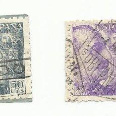 Sellos: LOTE DE SELLOS ANTIGUOS DE FRANCO 1941 CON MATASELLOS DE MINISTERIO DE LA GOBERNACIÓN, Y OTRO:ESTADO. Lote 120425719