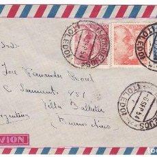 Sellos: CM3-31-CARTA MADRIDEJOS TOLEDO- ARGENTINA 1954. MATASELLOS LUJO. DORSO LLEGADA. Lote 120452135