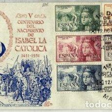Sellos: 1951 ISABEL LA CATOLICA SOBRE 1ER DIA EDIFIL 1097/1101 (º) RARO. Lote 120500735