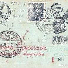 Sellos: EDIFIL 872 FERIA DE MUESTRAS DE BARCELONA. MATASELLOS ESPECIALES FECHA 30-06-1947.. Lote 120686259