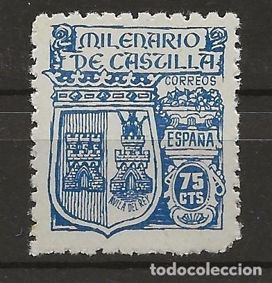 R41.G1 / ESPAÑA EN NUEVO** 1944, EDF. 976, MILENARIO DE CASTILLA (Sellos - España - Estado Español - De 1.936 a 1.949 - Nuevos)
