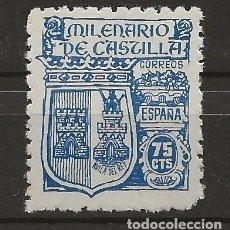 Sellos: R41.G1 / ESPAÑA EN NUEVO** 1944, EDF. 976, MILENARIO DE CASTILLA. Lote 120734571