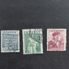Sellos: EDIFIL 1000 2004 1946 DÍA DEL SELLO HISPANIDAD. Lote 120809343