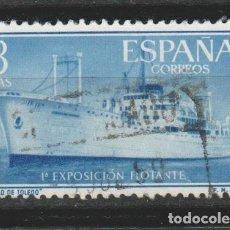 Sellos: LOTE B SELLOS SELLO BUQUE BARCO CIUDAD DE TOLEDO 1956. Lote 120814887