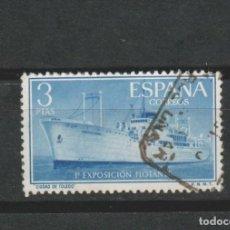 Sellos: LOTE B SELLOS SELLO BUQUE BARCO CIUDAD DE TOLEDO 1956. Lote 130302236