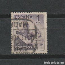 Sellos: LOTE G SELLOS SELLO SAN JUAN DE DIOS. Lote 120816647