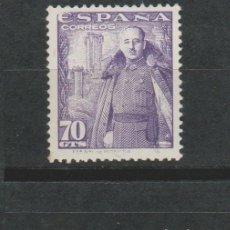 Briefmarken - LOTE H SELLOS SELLO FRANCO LA MOTA NUEVO SIN FIJASELLOS - 120817255