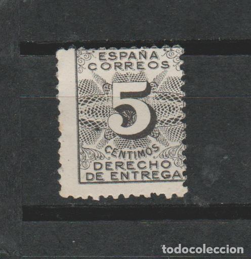 LOTE H SELLOS SELLO DERECHO DE ENTREGA 1931 NUEVO SIN FIJA SELLOS (Sellos - España - Estado Español - De 1.936 a 1.949 - Usados)