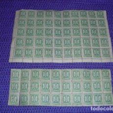 Sellos: 80 SELLOS FRENTE DE JUVENTUDES - CUESTACIÓN 1943 -. Lote 120883811