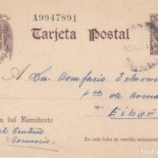 Sellos: CARTA: 1941 VILLANUEVA DE CORDOBA - EIBAR / FABRICA DE ARMAS STAR. Lote 120906311