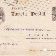 Sellos: CARTA: 1941 SAN SEBASTIAN / CARROCERIAS BIGGI - EIBAR / FABRICA DE ARMAS STAR. Lote 120906843