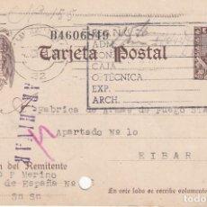 Sellos: TARJETA POSTAL: 1940 SAN SEBASTIAN ( HIJOS DE P. MERINO ) - EIBAR (FABRICA ARMAS / STAR). Lote 121023075