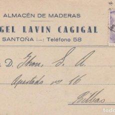 Sellos: TARJETA POSTAL: 1940 SANTOÑA (ANGEL LAVIN CAGIGAL) - BILBAO. Lote 121023331
