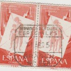 Sellos: LOTE O SELLOS ESPAÑA MATA SELLOS SERVIOS POSTALES ESPECIALES GRAÑEN HUESCA. Lote 121027719