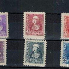 Sellos: SERIE 6 SELLOS NUEVOS DE ISABEL LA CATÓLICA, AÑO 1938/39. Lote 121057143