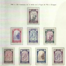 Sellos: SELLOS EDIFIL 904 / 913 - PILAR AÉREO - AÑO 1940 - COMPLETA (10V) EL 10 PESETAS CAMBIO DE COLOR, SIN. Lote 207288100