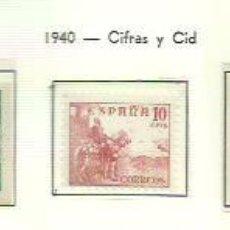 Sellos: SELLOS EDIFIL 914 / 918 - CIFRAS Y CID - AÑO 1940 - NUEVA COMPLETA (5V) SIN FIJASELLOS XXX. Lote 121231343