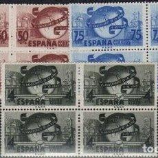 Briefmarken - EDIFIL 1063/65 ** - 121549567