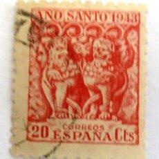 Sellos: SELLOS ESPAÑA 1943. AÑO SANTO COMPOSTELANO. USADO. EDIFIL 964.. Lote 121914411