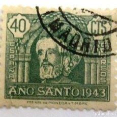 Sellos: SELLOS ESPAÑA 1943. AÑO SANTO COMPOSTELANO. USADO. EDIFIL 965.. Lote 121914491